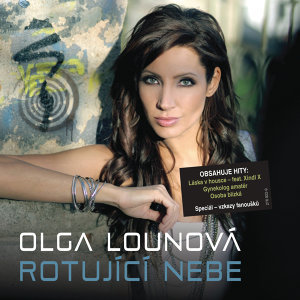 Olga Lounova 歌手頭像