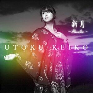 宇徳敬子 (Keiko Utoku) 歌手頭像