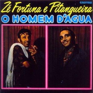 Ze Fortuna & Pitangueira 歌手頭像