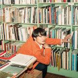 Ozaki Hiroya (尾崎裕哉)
