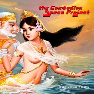 The Cambodian Space Project 歌手頭像