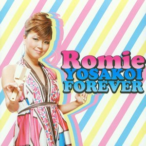 Romie 歌手頭像