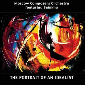 Moscow Composers Orchestra, Sainkho Namchylak Foto artis