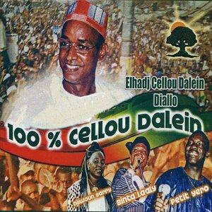 Djiwoun Barry, Binta Laaly, Petit Yero, Elhadj Cellou Dalein Diallo Foto artis