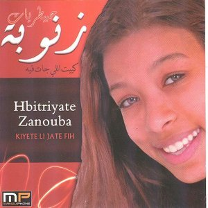 Hbitryate Zanouba Foto artis