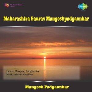 Mangesh Padgaonkar, Yogesh, Rachana, Shama Foto artis