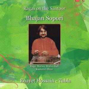 Bhajan Sopori, Enayet Hossain Foto artis