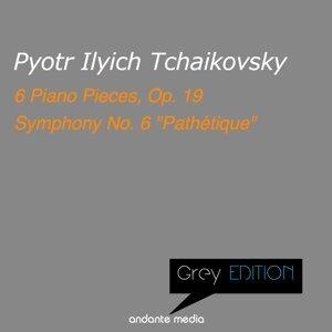 Michael Ponti, Bystrík Režucha, Slovak National Philharmonic Orchestra Foto artis