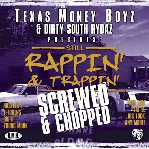 Texas Money Boyz, DSR Foto artis