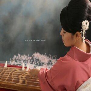 Yumi Kawai (河合 由美) Foto artis