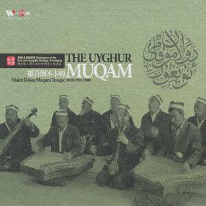 Makit Dolan Muqam Troupe Foto artis