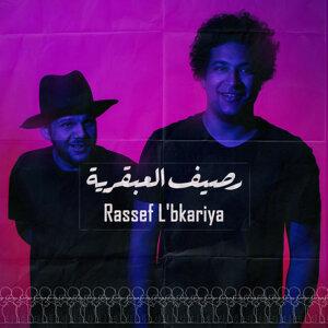 Rassef L'bkariya Foto artis