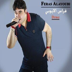 Feras Al Ayoubi Foto artis