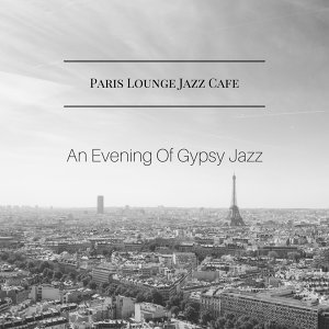 Paris Lounge Jazz Cafe Foto artis