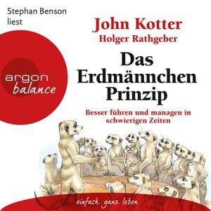 John Kotter, Holger Rathgeber Foto artis