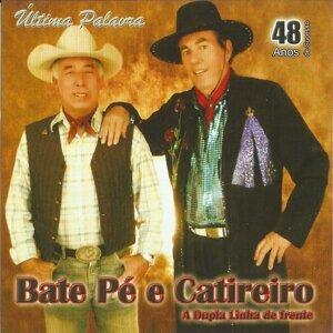 Bate Pé & Catireiro Foto artis