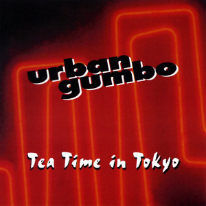 Urban Gumbo Foto artis