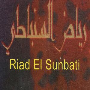 Riad El Sunbati Foto artis