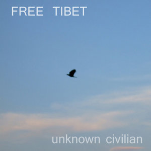 Unknown Civilian Foto artis