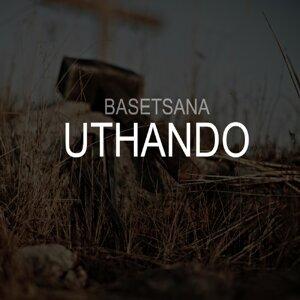 Basetsana Foto artis