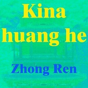 Zhong Ren Foto artis