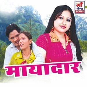 Santosh Tamta, Geetika Ashwal Foto artis