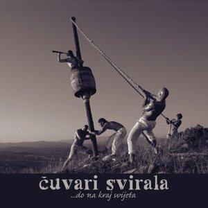 Čuvari Svirala Foto artis