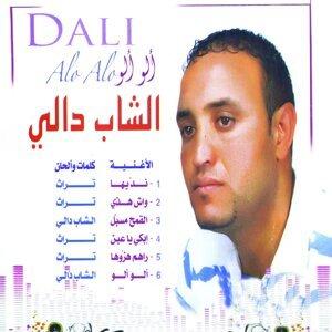 Cheb Dali Foto artis