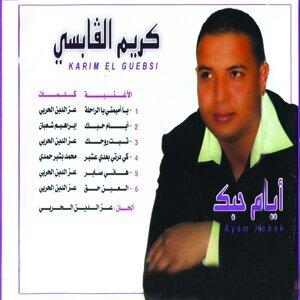 Karim El Guebsi Foto artis