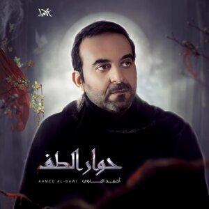 أحمد الباوي Foto artis