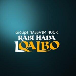 Groupe Nassa'im Noor Foto artis
