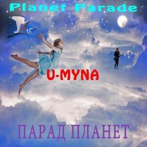 U-Myna Foto artis