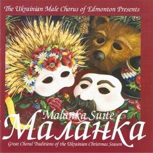 Ukrainian Male Chorus of Edmonton Foto artis