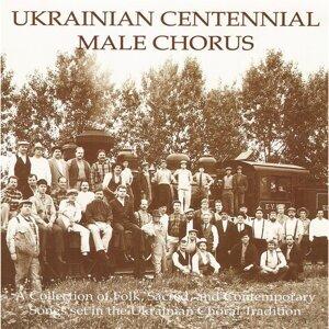 Ukrainian Centennial Male Chorus Foto artis