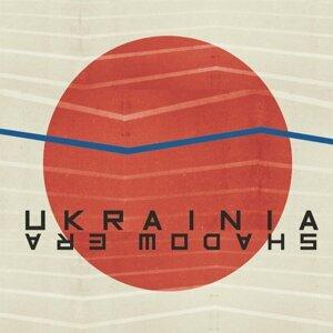 Ukrainia Foto artis