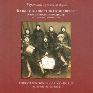 Authentic Ethnic Music Recordings Foto artis