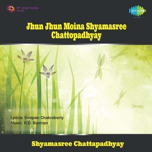 Shyamasree Chattapadhyay Foto artis