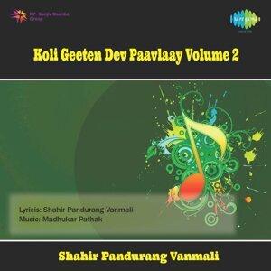 Shahir Pandurang Vanmali, Chorus Foto artis