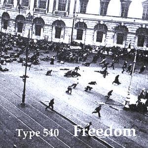 Type 540 Foto artis