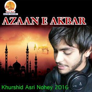 Khurshid Asri  and Ashar Asri Foto artis