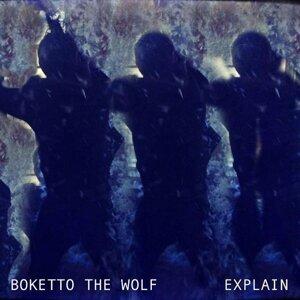 Boketto the Wolf Foto artis