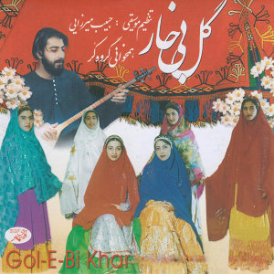 Shahr-E Kord Choir Foto artis
