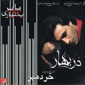 Amir Fereydoon Kherad Mehr Foto artis