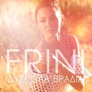 Frini Foto artis