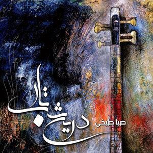 Saba Tabkhi Foto artis
