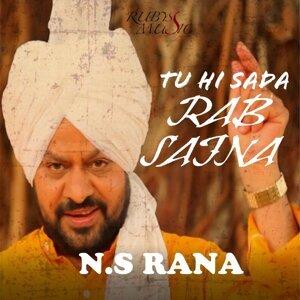 N.s Rana Foto artis