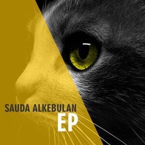 Sauda Alkebulan Foto artis