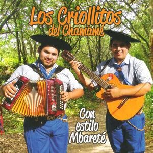 Los Criollitos del Chamamé Foto artis