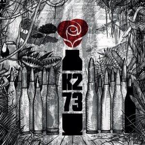 Karma22, Azot1, Zonta Foto artis