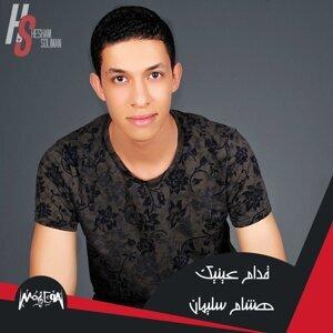 Hesham Soliman Foto artis